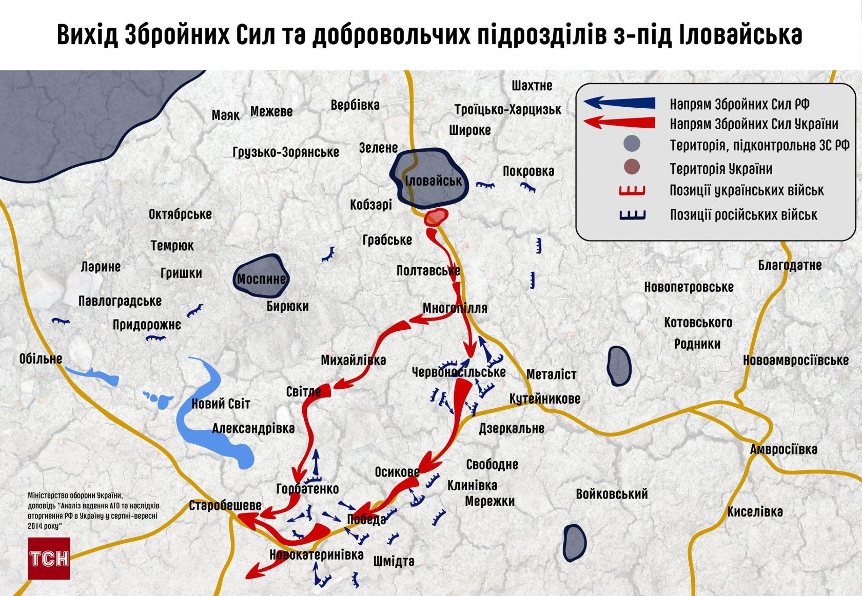 Около 40 тыс. боевиков воюют на Донбассе, среди них более 7 тыс. военнослужащие регулярной армии РФ, - штаб АТО - Цензор.НЕТ 6081
