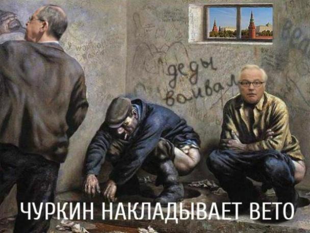 Планы Кремля по дестабилизации ситуации в городах Украины перенесены со 2-го на 9 мая, - Парубий - Цензор.НЕТ 1803