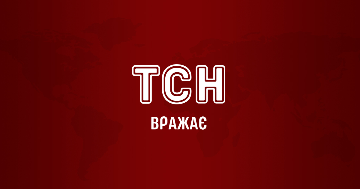 tsn.ua