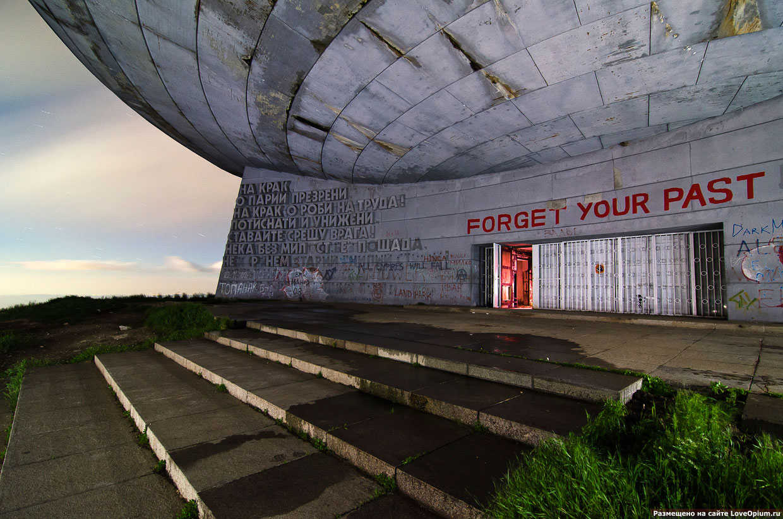 Мемориал коммунистов в бузлуджа фото