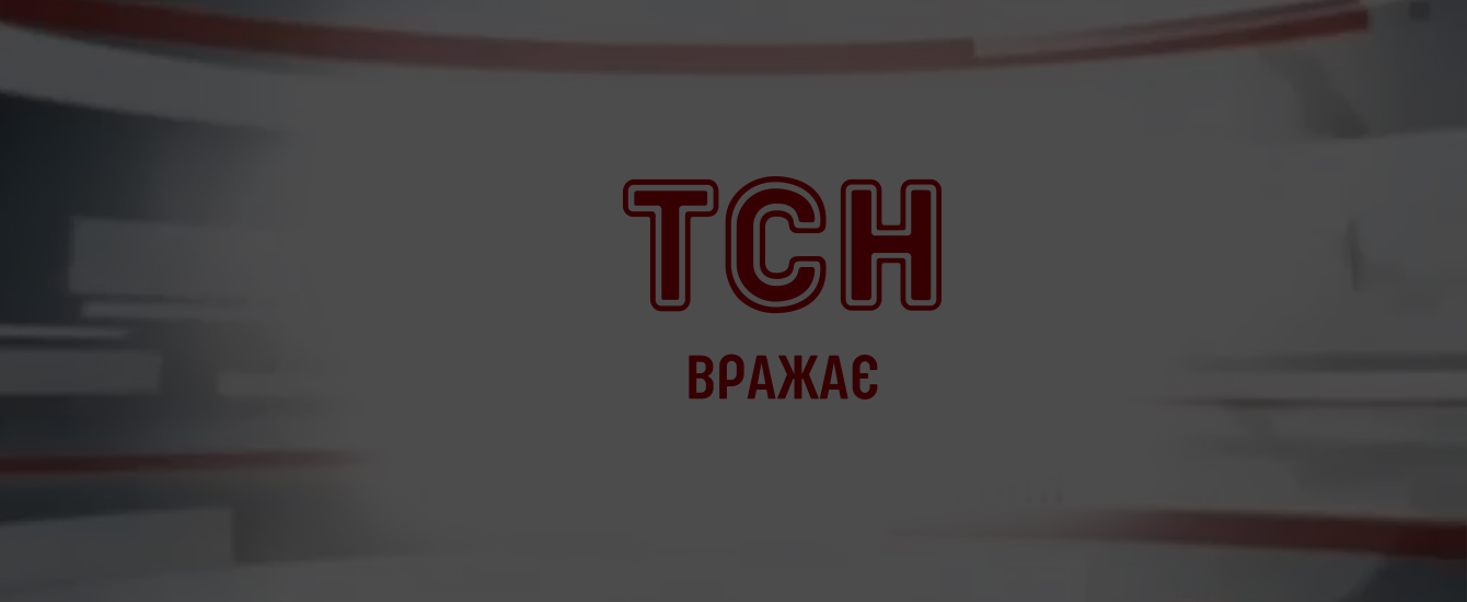 На книжковому ярмарку у Франкфурті Україні забракло яскравості (відео)