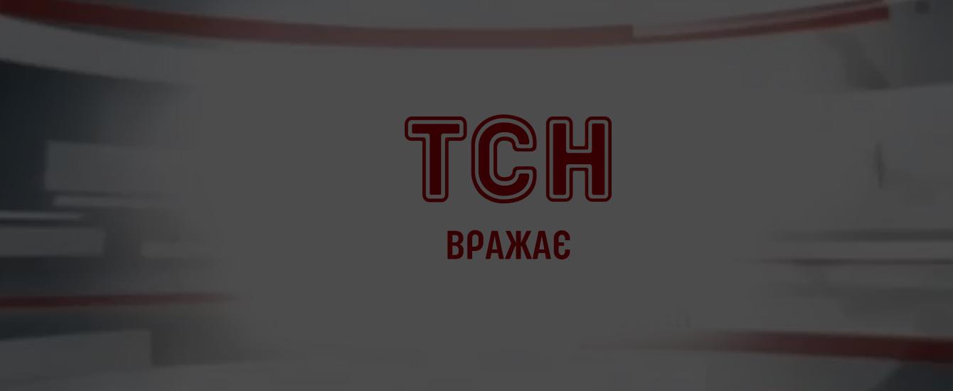"""""""Ворксла"""" розібралася з """"Волинню"""" у Полтаві (відео)"""